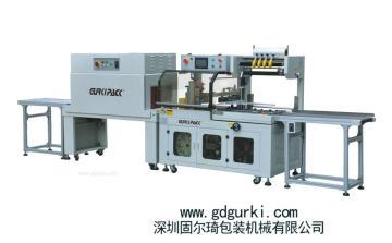 直销全自动边封收缩包装机GPL-5545C+