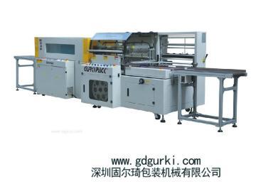 直销全自动L型垂直上下封切收缩包装机GPL-5545D+