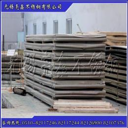 供应宽幅不锈钢板 1500/1800/2000mm宽 304不锈钢 冷热轧