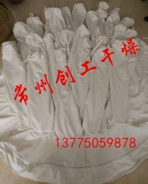 抗静电包衣机布袋、静电布袋、制粒机专用布袋、除尘器布袋、静电布袋-高效沸腾干燥机