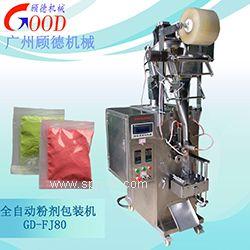 广州顾德专业生产粉剂包装机