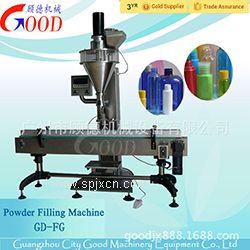 杭州供应高效率奶粉灌装机