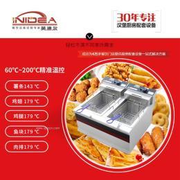 厂家直销双槽不锈钢台式双槽电炸炉 薯条电炸炉