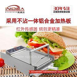 英迪尔烘烤不锈钢商用加热汉堡机厂家直销烘烤面包机