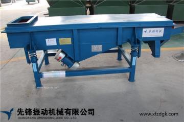 专属定制直线振动筛 化工粉末振动筛分机 电厂选煤专用振动筛