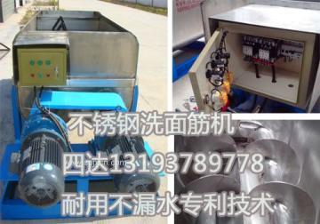 大型不銹鋼面筋生產設備使用方法