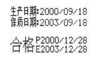 青海打码机与西宁喷码机的区别,西宁喷码机与青海激光喷码机的区别西宁华炙喷码机厂家