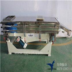 粉末颗粒筛分振动筛 型号可定制送筛网 专业生产直线振动筛
