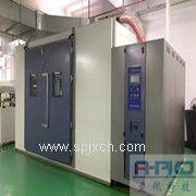 上海步入式恒温恒湿试验室