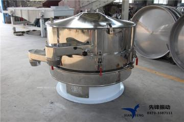 型号三次元旋振筛 食品专用振动筛分机 XF系列品质保证