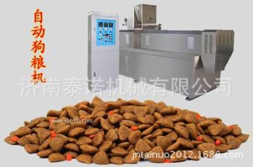饲料加工厂专用狗粮设备