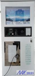 供应石家庄社区售水机 购买纳科自动售水机厂家直销