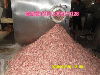 直銷供應 JR-100全自動小型箱式絞肉機 香腸肉丸圓刀絞肉機