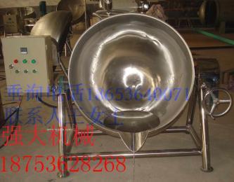 蒸汽夹层锅,带搅拌可倾斜50L小型夹层锅厂家直销