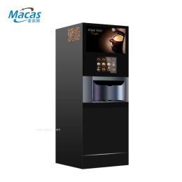 自动售卖现磨咖啡机