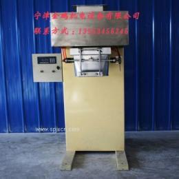 金鹏机电定制大米包装机 定量包装机专用于谷物颗粒的包装秤