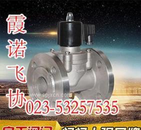ZS系列零压启动电磁阀