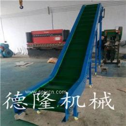 鏈板爬坡機環保垃圾輸送機爬坡輸送機
