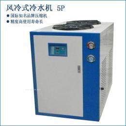 专用模具冷水机 工业冷水机 模具冷却机 模具注塑机 冻水冷冻机3-40HP