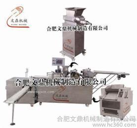 供应合肥文鼎合肥文鼎苏式月饼生产机组