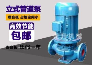 山东ISG清水管道离心泵/管道增压泵专业制造商