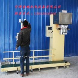 河北大米包装机 五谷杂粮包装机 包装秤厂家生产安装维修一体化