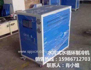 水冷式循环冷却水机