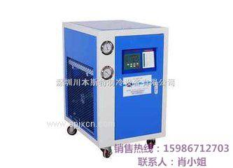 高精密恒温工业冷水机