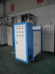 供应小型免于报检电加热锅炉