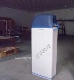 软水机、离子交换设备