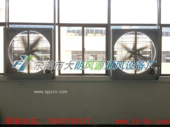东莞厚街环保空调降温清溪