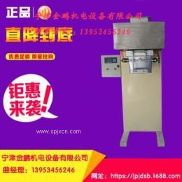金鹏机电厂家大米包装机 颗粒包装机 专业的售后服务