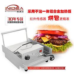 汉堡店汉堡机 商用肯德基小型汉堡加热机厂家 双层烘包机
