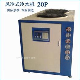 球磨专用冷水机 注塑机模具工业冷水机工业冻水机注塑机冰水机 济南出厂家直销