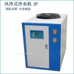 3P砂膜专用冷水机 塑料薄膜5P冷冻机 熔胶膜6P冰水机 流延膜8P工业制冷机