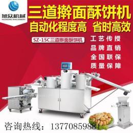 厂家直销酥饼机   全自动苏式月饼机    小型特色油炸酥饼(糖馅饼