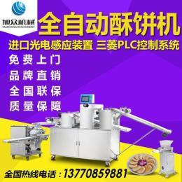 南京旭众三段压面酥饼机  全自动不带刀切绿豆饼机  多功能苏式月饼机