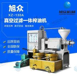 广州榨油机 强力负压滤油榨油机 花生仁榨油机 大豆榨油机 榨油生产线