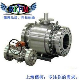 Q347F-420蜗轮高压法兰球阀