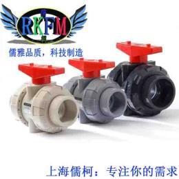 PVDF气动氟塑料球阀-Q661F-10F