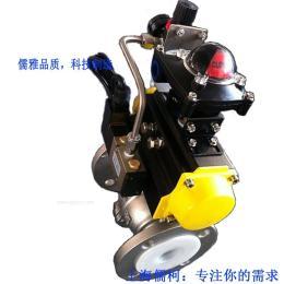 Q641F46-16P气动不锈钢衬氟球阀