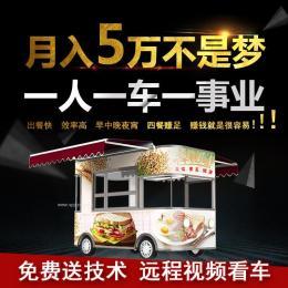 江西德昌新能源电动餐车