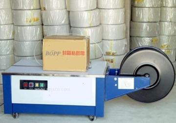 (鑫燕牌/燕飞牌)FP-9012低台打包机