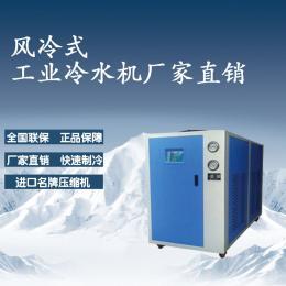 注塑配套专用风冷式冷水机工业冷水机模具速冷机冷水机冻水机冷却机