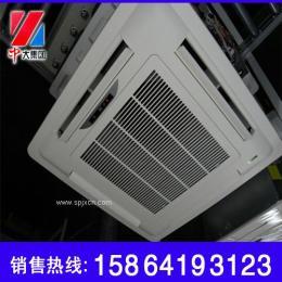 FP-51嵌入式風機盤管報價