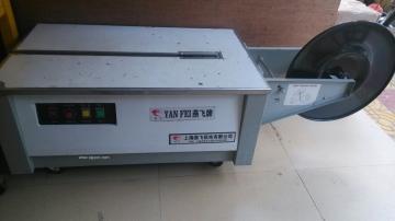 (燕飞牌)FP-9012低台打包机