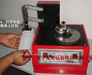 TDY-380电动凹版油墨印码机(移印机)
