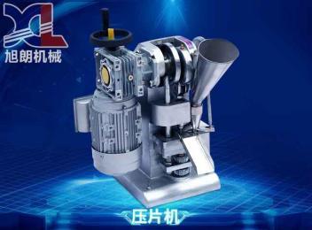 单冲咖啡粉压片机 钙片压片机 涡轮式食品压片机