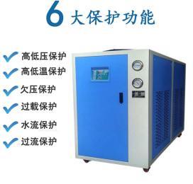 工业真空炉真空泵专用风冷式5p8p冷水机2p3p水冷式冷水机冰水机