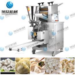 旭众JGB-210仿手工饺子机 超市速冻饺子机 包饺子机 饺子机全自动